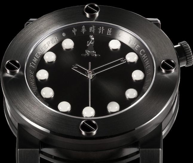 Chasovnici-bg.com:Chinese-Timekeeper.jpg